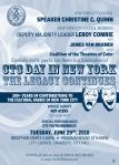 Negro Ensemble Co at City Hall June 29 5:30pm flyer